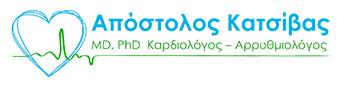 Απόστολος Κατσίβας - Καρδιολόγος