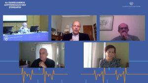 Απόστολος Κατσίβας - Καρδιολόγος Αθήνα - Πρωτοδιαγνωσθείσα καρδιακή ανεπάρκεια - Κολπική μαρμαρυγή